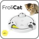 猫 おもちゃ PetSafe フローリーキャット パウンス《Froli Cat POUNCE》 オモチャ 自動 電動 玩具 ねこ ネコ キャット ペット 猫用 ...