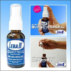 リーバスリー (LEBA3) 29.6ml 送料無料 ペットケア デンタルケア スプレー歯磨き 液体歯磨き スポイト付き 犬 猫 マウスクリーナー お手入れ ペット用