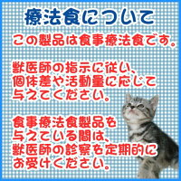 《食事療法食》ヒルズ猫用c/dマルチケア4kg[ドライネコ用ねこ用ヒルズサイエンスダイエット愛猫用ドライフード]【D】【RCP】