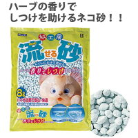 ボンビ紙工房流砂8L[TP]【D】