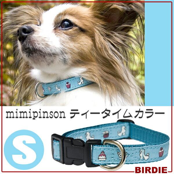 BIRDIE 6052 mimipinson ミミパイソン ティータイムカラー S ブルー [犬 猫 ペット 犬 ネコ 散歩 首輪 おでかけ カラー キャットカラー] キャットランド【TC】【B】