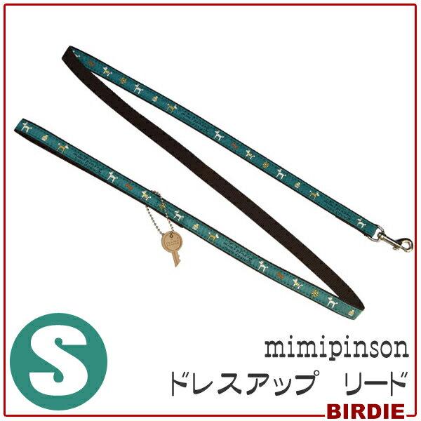 BIRDIE 6413 mimipinson ミミパイソン ドレスアップリード S グリーン キャットランド【TC】【B】