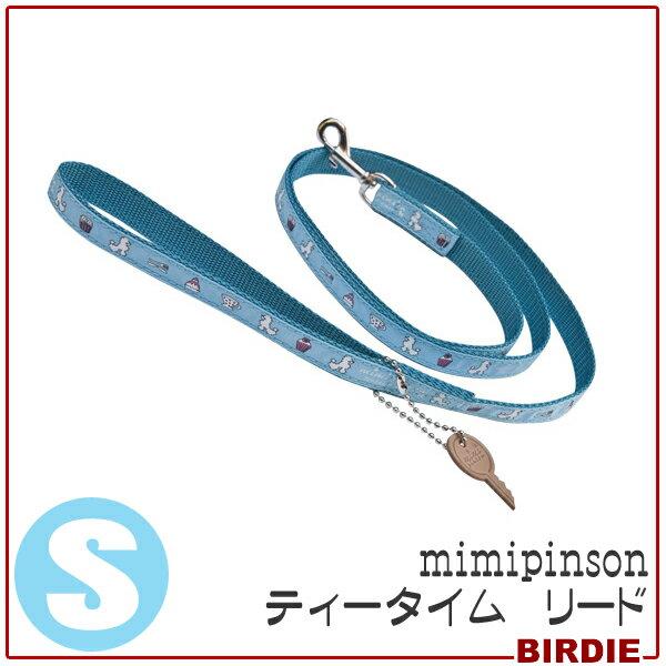 【28日エントリーでポイント2倍】BIRDIE 6455 mimipinson ミミパイソン ティータイムリード S ブルー キャットランド【TC】【B】