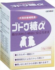 現代製薬 ブドウ糖α 1.5g×16包[LP] キャットランド【TC】