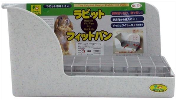 三晃商会 ラビットフィットパン[LP] キャットランド【TC】 猫の日