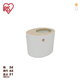 【あす楽】猫 トイレ 上から猫トイレ プチ PUNT430 猫 トイレ 本体 上から入る ネコトイレ 固まる猫砂用 散らかりにくい 飛び散り防止 ボックストイレ スコップ付き シンプル おしゃれ アイリスオーヤマ