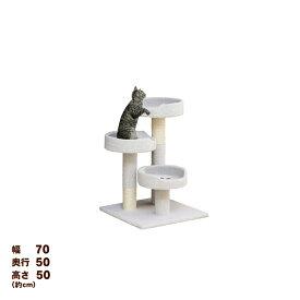 《5%OFFクーポン対象!》キャットタワー 据え置き 肉球ステップ QQ80128 (高さ:70cm) キャットタワー シニア 子猫 据え置き 省スペース コンパクト 小型 猫 爪とぎ おしゃれ キャットタワー キャットハウス キャットランド 【D】 あす楽