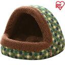 【 猫 ベッド ドーム ペットベッド ドーム 】 ドームべッド Sサイズ 猫 犬 ペット ベッド 冬 ドーム ハウス おしゃれ …