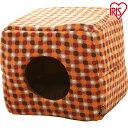【 犬 ベッド キューブ 】 キューブハウス Mサイズ 猫 犬 ペット ベッド キューブ キューブ型 冬 ドーム ハウス おし…