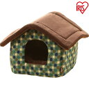 【 ペットベッド ハウス 猫 ベッド 】 ハウス Sサイズ 猫 犬 ペット ベッド 冬 ハウス おしゃれ かわいい ベット あっ…
