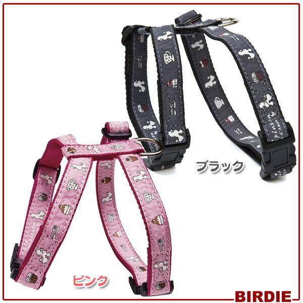 【28日エントリーでポイント2倍】BIRDIE ティータイムハーネス6057ピンクブラック キャットランド【TC】【B】