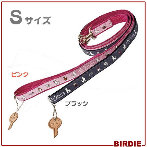 BIRDIE ティータイムリード6455ピンクブラック Sサイズ キャットランド【TC】【B】