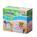 GEXピュアクリスタルサークルケージ子猫用[LP] キャットランド【D】