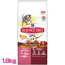 ヒルズ サイエンスダイエット 猫 ヘアボールコントロール ライト 肥満傾向の成猫(1〜6歳)チキン 1.8kg[TP] キャットランド【TC】