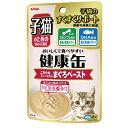 【エントリーでポイント3倍!】【猫 フード】子猫のための健康缶パウチ こまかめフレーク入りまぐろペースト 40g【キ…