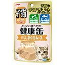 【エントリーでポイント3倍!】【猫 フード】子猫のための健康缶パウチ こまかめフレーク入りまぐろムース 40g【キャ…