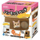 【猫】キティハンモックベッド ボアCT-338【猫用 ハンモック ケージ】マルカン 【TC】[LP]
