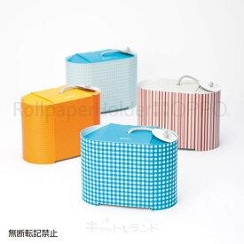 【売り尽くし】【B】OPPO RollpaperHolder OT-668-800-3 ペーパー ホルダー コンパクト トイレット ペーパーコンパクト ペーパートイレット ホルダーコンパクト ブルードット・ブラウンストライプ・オレンジドッグ・オッポチェック【D】