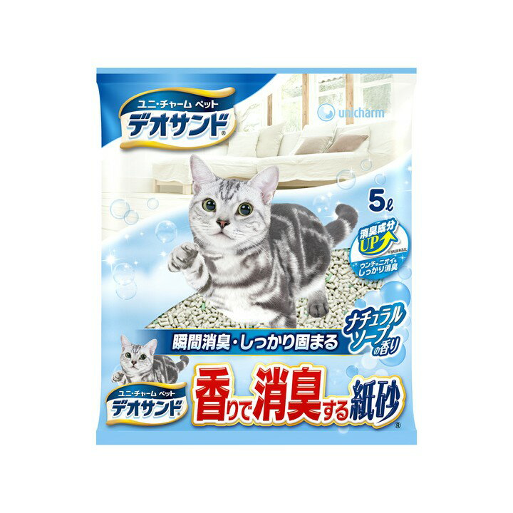 デオサンド 香りで消臭する紙砂ナチュラルソープの香り 5L 猫砂 ねこ砂 猫用品 ペット ユニ・チャーム 【D】