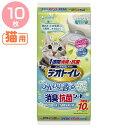 デオトイレ シート ふんわり香る消臭 抗菌シート ナチュラルガーデンの香り10枚 複数ねこ猫用 といれ ねこ 尿 ユニ・…