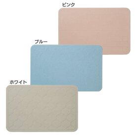 珪藻土バスマット BMD-6039S ピンク ブルー ホワイト洗面所マット お風呂マット 足マット 速乾 吸水 おしゃれ 快適 清潔 消臭