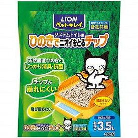 ライオン(LION) システムトイレ用ひのきでニオイをとるチップ キャットランド【D】