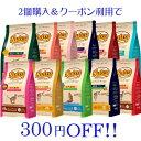 《2個購入で300円OFF!》猫 ニュートロ ナチュラルチョイス 2kg 各種 [正規品]nutro 猫 フード キャットード ドライ …