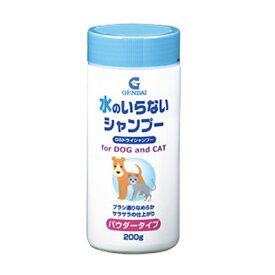 現代製薬 ドライシャンプー フローラルの香り 200g [LP] キャットランド【TC】
