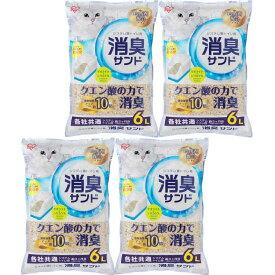 システム猫トイレ用砂 クエン酸入り 6L×4袋セット TIA-6C 猫 トイレ トイレ砂 ゼオライト シリカゲル システムトイレ用 におわない 消臭 サンド 脱臭 ネコトイレ ねこすな まとめ買い アイリスオーヤマ