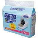 システム猫トイレ用脱臭シート クエン酸入り TIH-30C 30枚 システム猫トイレ用脱臭シート クエン酸入り システムトイ…