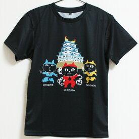 にんじゃねこまんTシャツ(M L/フレンズヒル/ネコマンジュウ/黒猫/忍者)