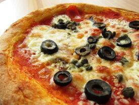 石巻産アンチョビのシチリアーナピザ/みちのくナポリピッツァ/冷凍ピザ20cm