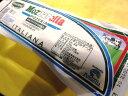 solleone/ピザ用冷凍モッツァレラチーズ/1kg