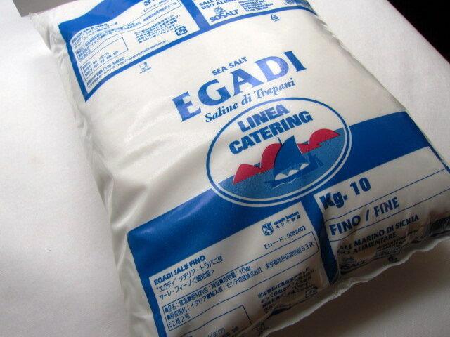 【業務用】シチリア産海塩『サーレ・フィーノ』/お得な10kgサイズ