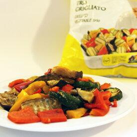 冷凍 グリル野菜 1kg