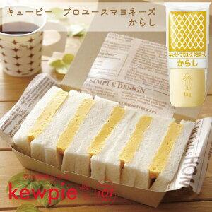 【業務用】キューピー プロユースマヨネーズ からし (1kg×1本)