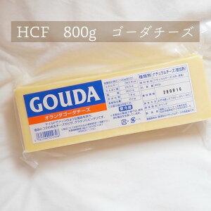 服部コーヒーフーズ HCF 800g ゴーダチーズ 業務用