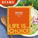 カタログギフト ビームス BEAMS オレンジコース (内祝い お返し おしゃれ 人気 カタログ プレゼント ファッション 雑貨 ブランド グルメ)