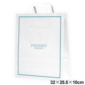 【カタログギフト購入者様限定】ロゴ入り 紙袋 オリジナルギフトバッグSS グレー(サイズ:縦32×横25.5×マチ9.8cm)