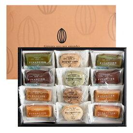 自家挽きアーモンドのガトーセレクション 中 152 ギフト お菓子 詰め合わせ スイーツ 贈答用 送料無料
