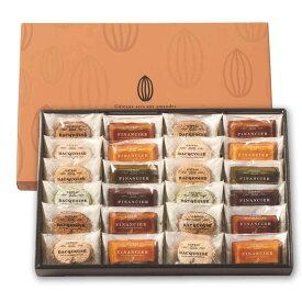 自家挽きアーモンドのガトーセレクション 特大 154 ギフト お菓子 詰め合わせ スイーツ 贈答用 送料無料