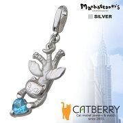 かわいいマンハッタナーズの猫のペンダントです。お手持ちのネックレスを付けてください。おしゃれなmanhattaner'sのペンダントトップです。送料込みの猫グッズと猫雑貨がプレゼントに人気です。