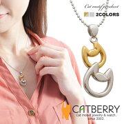 おしゃれな猫のネックレスつきペンダントです。ネックレスは付け変え出来ます。猫グッズと猫雑貨がプレゼントに人気です。