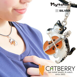 かわいいハチワレの白黒猫の革紐ネックレス付きペンダントです。マンハッタナーズの、おしゃれな猫ちゃんのペンダントのネックレスです!おしゃれな猫グッズと猫雑貨のお店です。