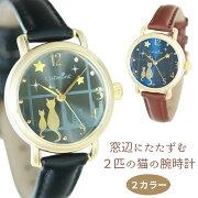 かわいい猫の腕時計です。おしゃれな猫のグッズと猫の雑貨がプレゼントに人気です。ねこ雑貨や猫グッズの小物が素敵!