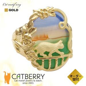 素敵な猫のリングです。K18イエローゴールドの綺麗なメノウの指輪です。猫の雑貨と猫グッズのお店です。