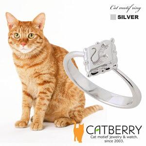 上品な猫の指輪で、ピンキーのリングにもオススメです。かわいい猫雑貨と、おしゃれ猫グッズがプレゼントに人気です!