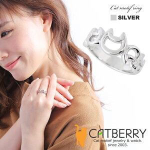 猫の顔のシルエットのリングです。ペアのリングとしておすすめ!かわいい猫の指輪でプレゼントにいいです。おしゃれな猫グッズと猫雑貨のお店です。