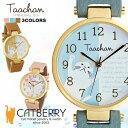 ターチャン(バイカラー)腕時計 ピンク/ブルー/ブラウン 白猫グッズ 肉球 猫 雑貨 ねこ 誕生日 猫好き プレゼント 女…
