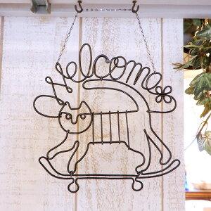 スケボーに乗るシマシマネコのゆらゆらウェルカムプレート アンティーク風 ワイヤーアート ドアプレート ウェルカムボード ハンドメイド 手作り 壁飾り 壁掛け 玄関 猫グッズ 猫モチーフ